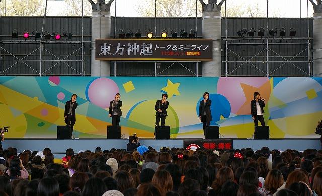 20070331_kumamoto[1].jpg